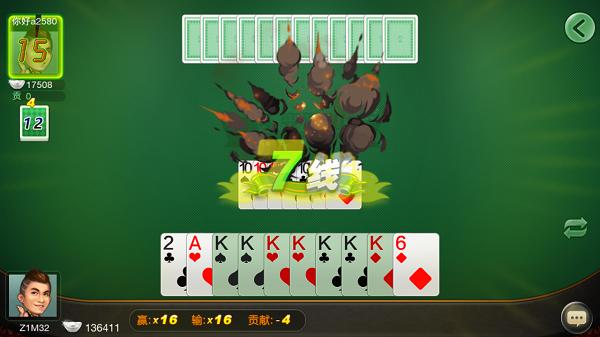 新手怎么快速学会玩双扣游戏?