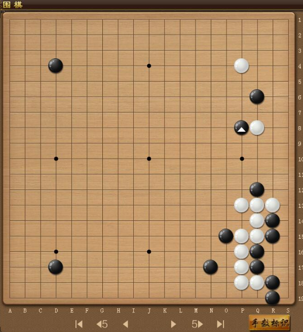 围棋新手的十大误区|走法