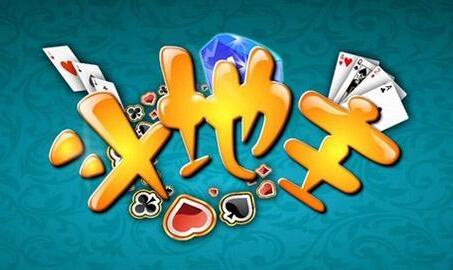 必须提醒大家的是:这种竞叫是一种赌博,风险大,但获利也丰厚,成功