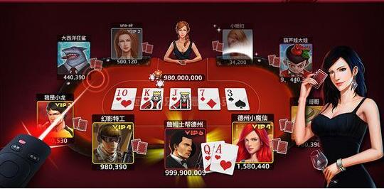 常玩德州扑克的益处