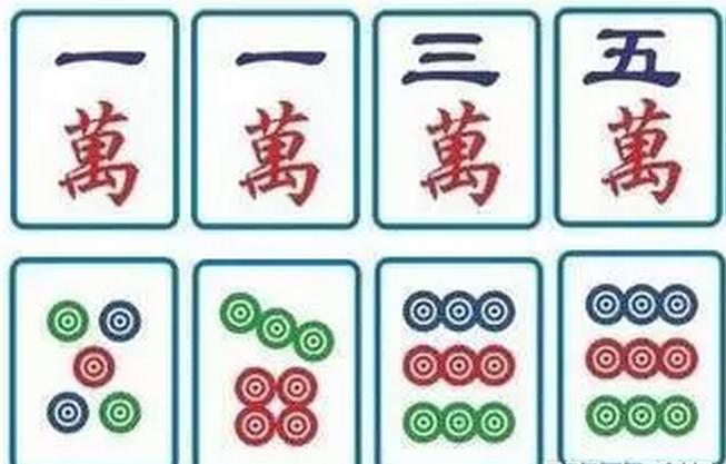 温州麻将必胜技巧|七条精华口诀