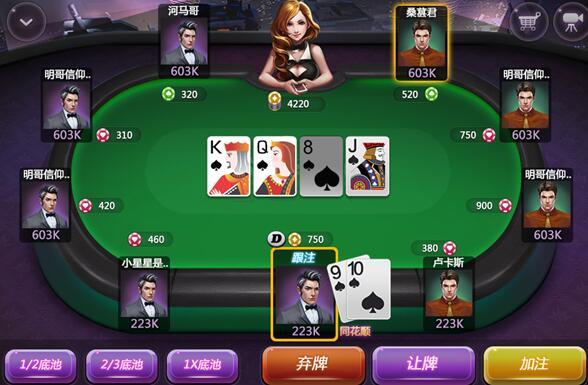 德州扑克游戏玩法技巧之反向隐藏赔率
