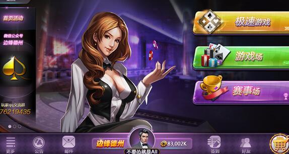 德州扑克游戏玩法技巧之根据彩池调整策略