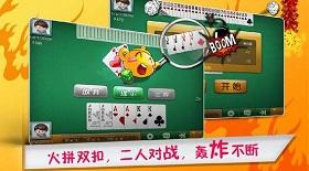 双扣怎么根据牌的好差来出牌?