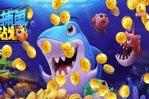 夺宝捕鱼有什么赚分技巧?