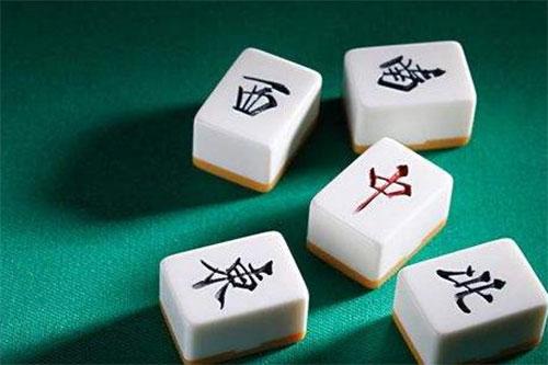 打麻将换三张怎么打?