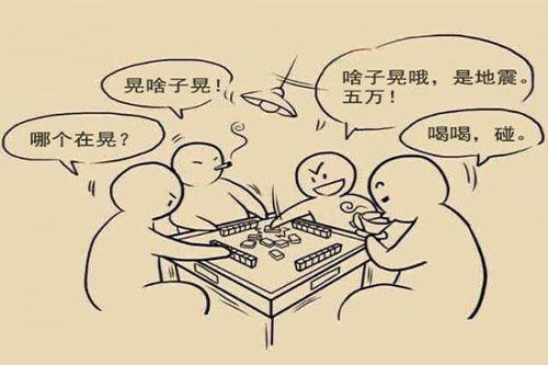 打麻将赢的五种方法