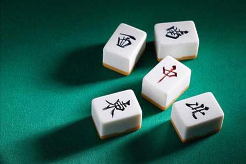 麻将游戏规则大全
