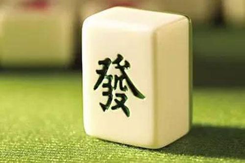 打麻将胡牌怎么算?